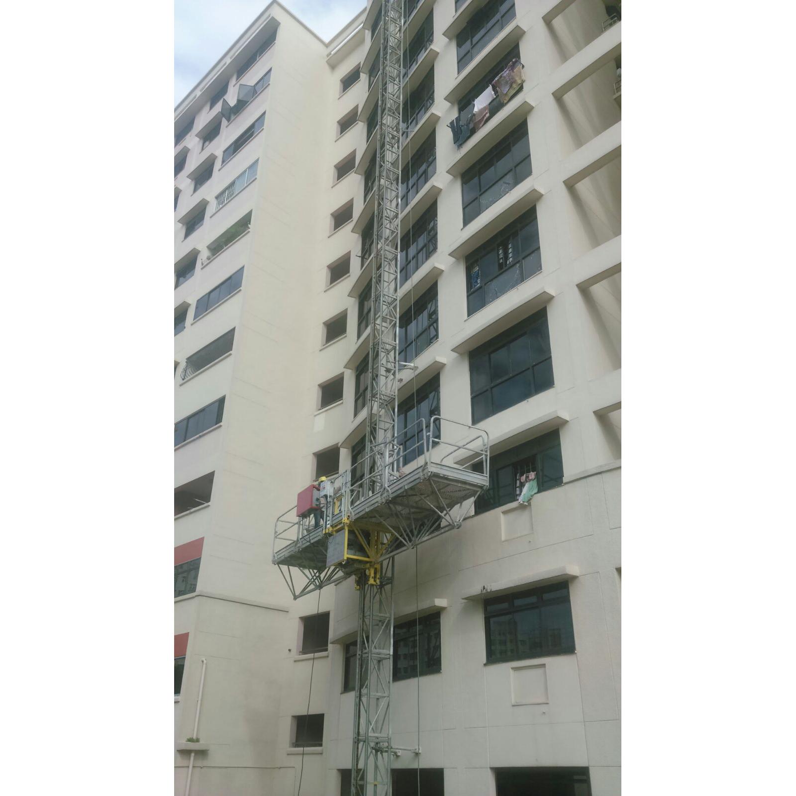 Choa Chu Kang Ave 2